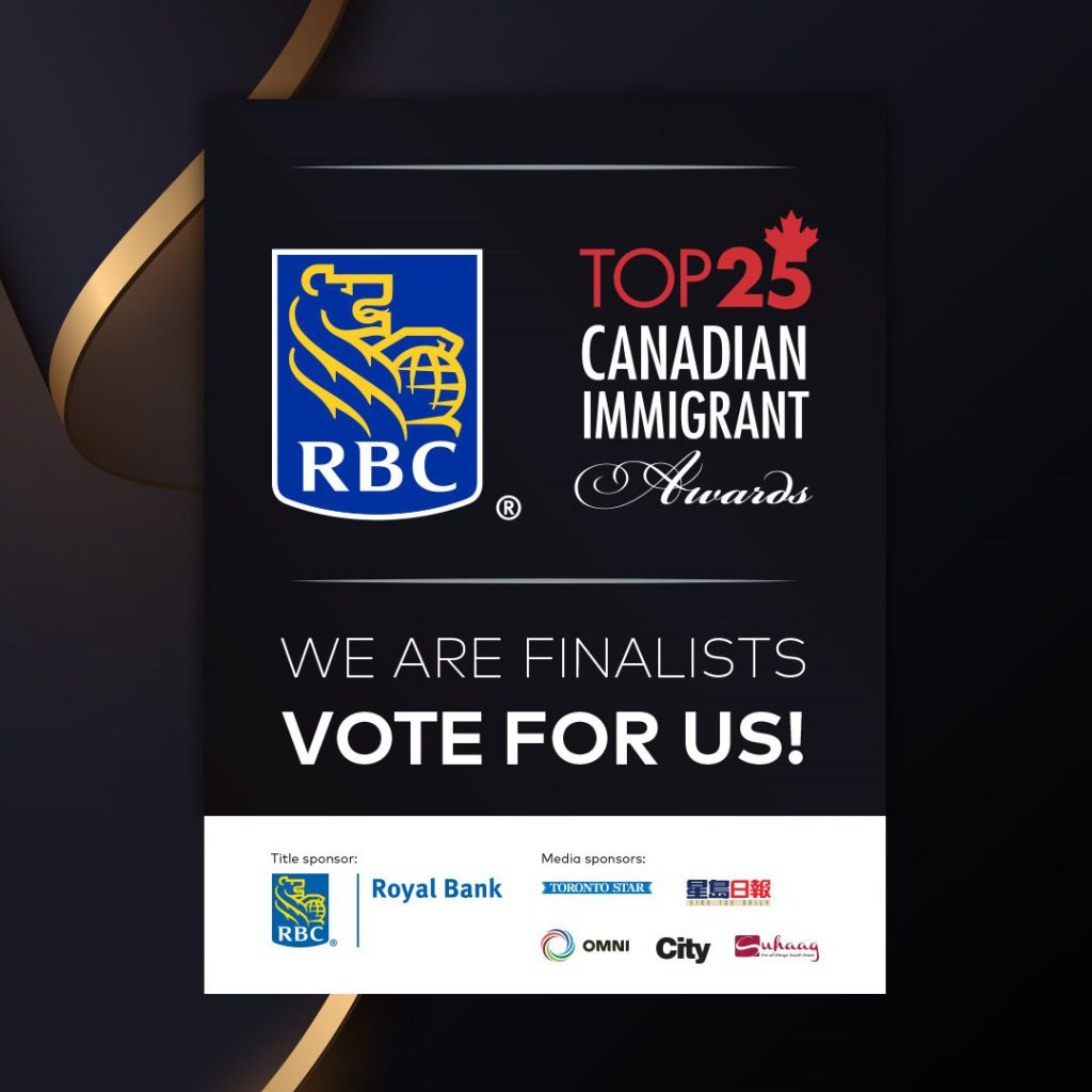 RBC TOP25 CDNIMM AWARD